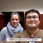 同僚(Orsolya)と2月でお別れ